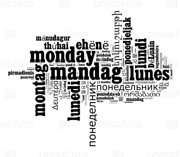 Понедельник на разных языках