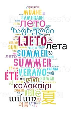 Слово лето на разных языках