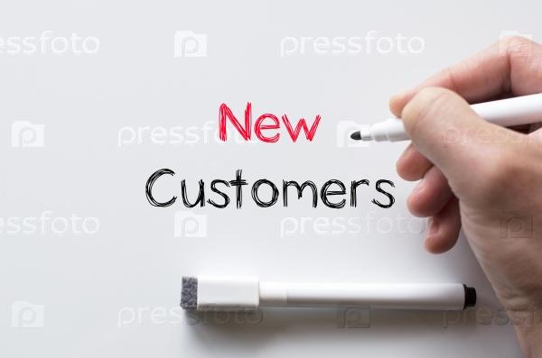 Новые клиенты