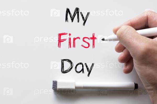 Мой первый день