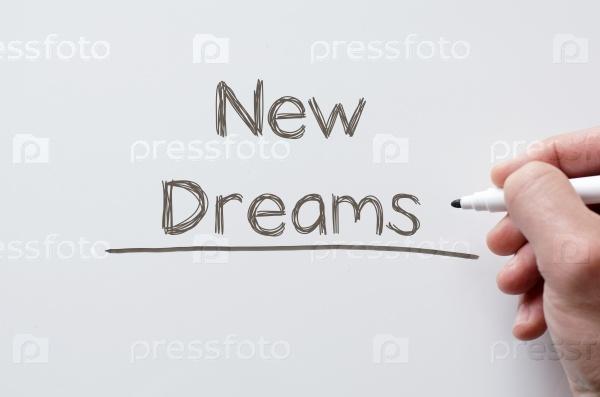 Новые мечты