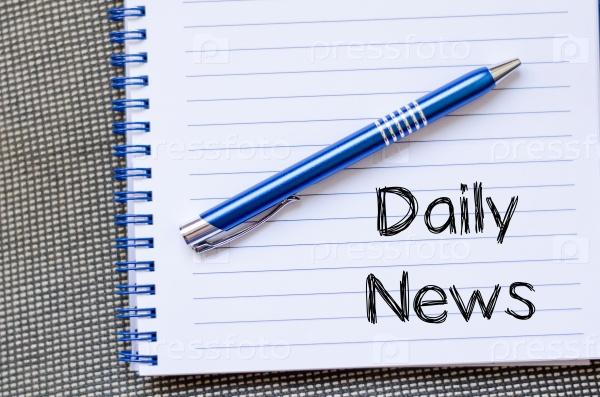 Ежедневные новости