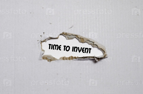 Время изобретать