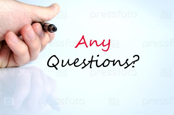 Есть ли вопросы?