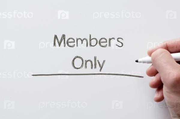 Только члены