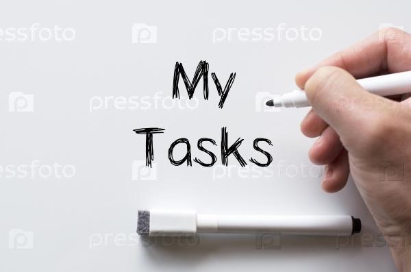 Мои задачи
