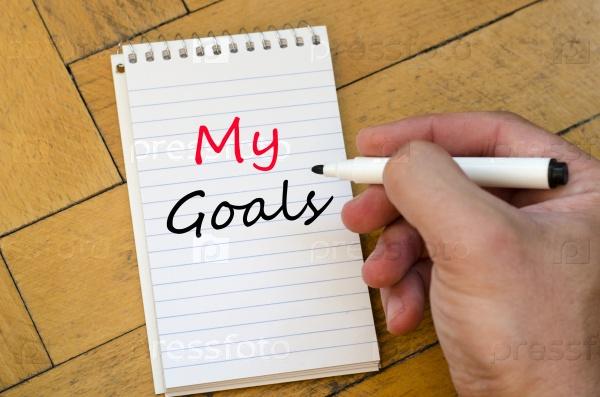 Мои цели