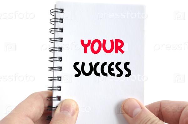 Ваш успех
