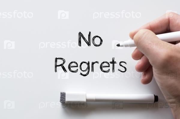 Нет сожалений