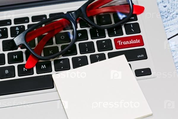 Интернет-перевод концепции