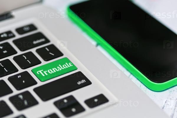 Интернет-перевод
