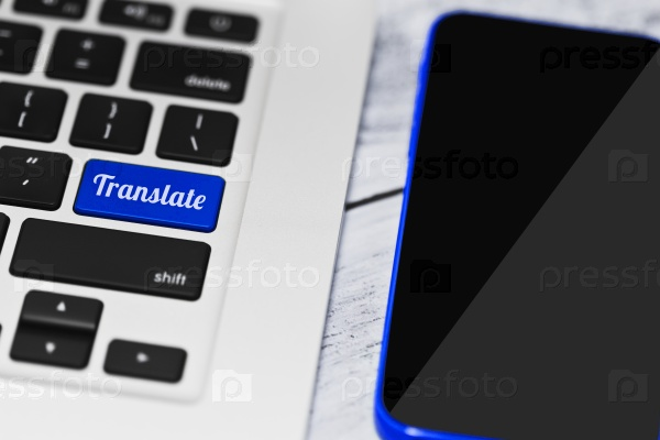 Концепция приложения интернет-перевода