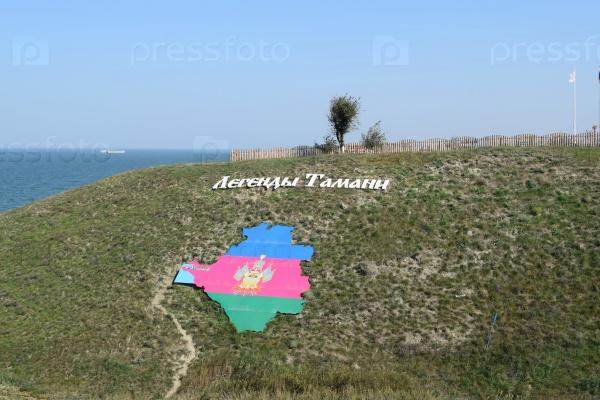 Символ Тамани и карта Краснодарского края