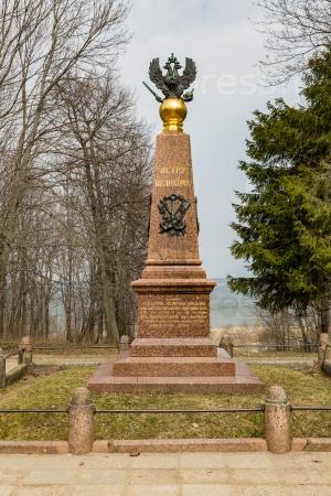Памятник Петру Первому, Переславль-Залесский, Россия