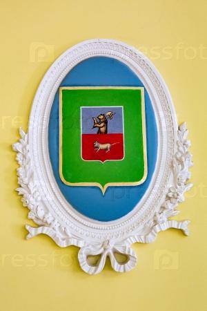 Герб российского города Мышкин