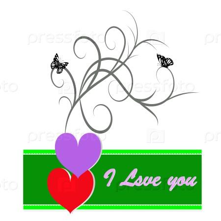 Два сердца на фоне ветки с бабочками