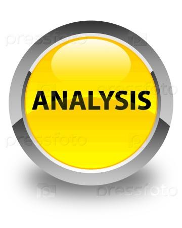 Анализ глянцевая желтая круглая кнопка