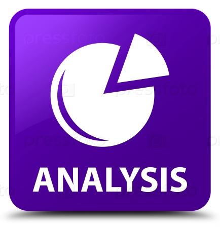 Анализ (значок график)