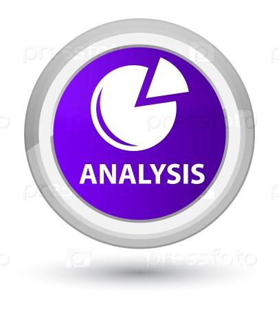 Анализ (значок графика)