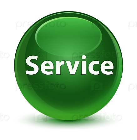 Сервис иконка