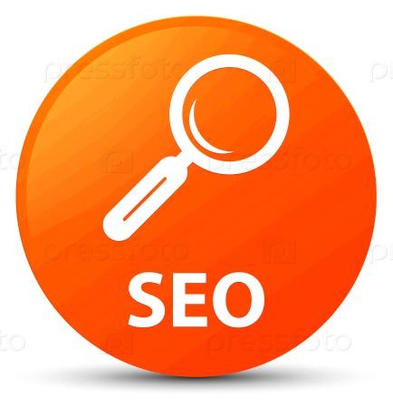 Seo оранжевая кнопка круглая