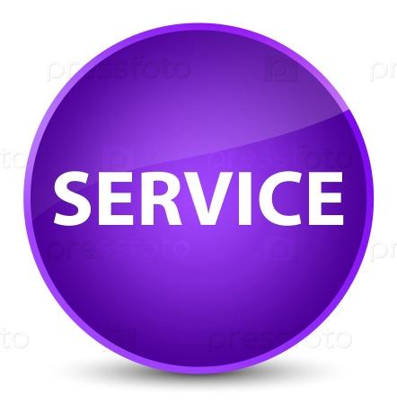 Обслуживание элегантная фиолетовая круглая кнопка