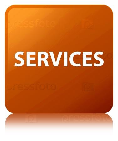 Сервис