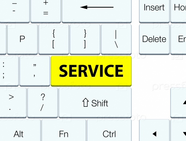 Сервис желтая кнопка клавиатуры