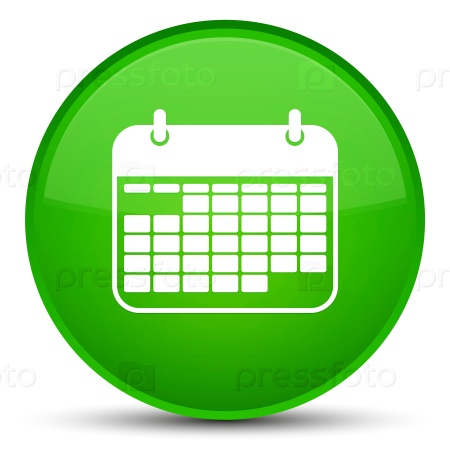 Календарь специальный значок