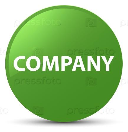 Компания значок