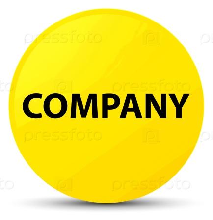 Компания желтая кнопка