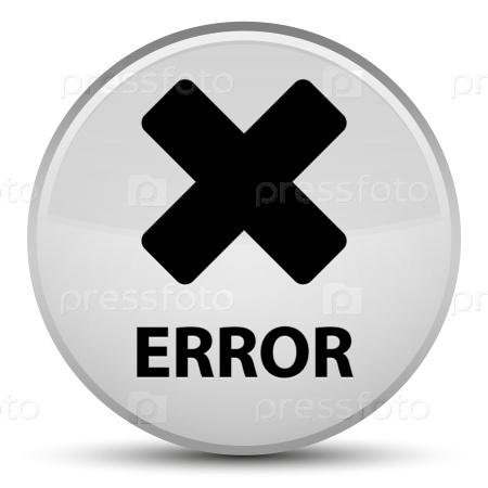 Ошибка (значок отмены)