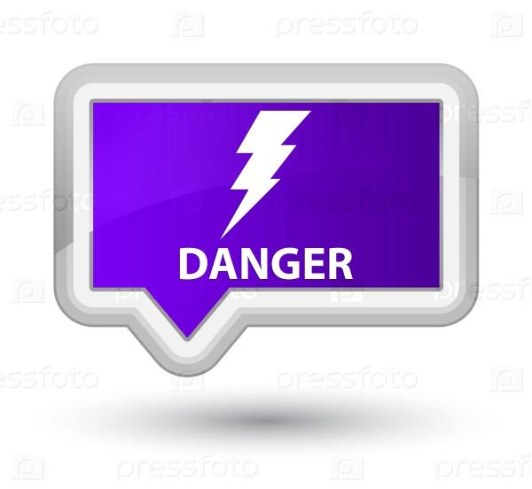 Опасность (значок электричества)