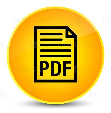 PDF документ значок