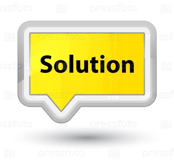 Решение кнопка