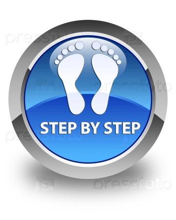 Шаг за шагом (значок следа)