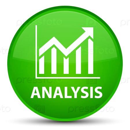 Анализ (значок статистики)