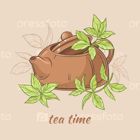 Иллюстрация с коричневым чайника с чаем