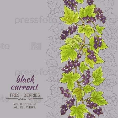 Черная смородина узор на цветном фоне