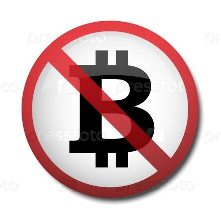 Запрещающий символ биткоина
