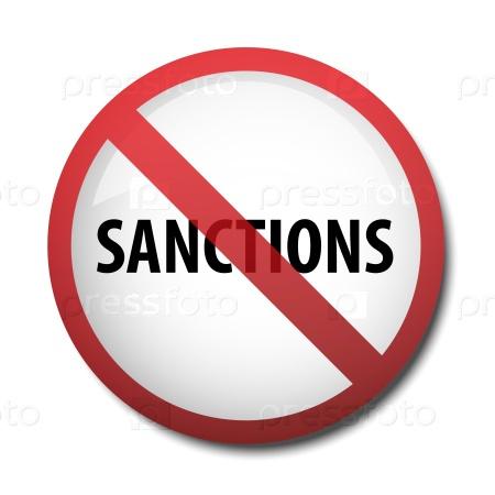 Запрещающий символ экономических санкций