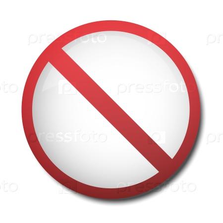 Запрещающий символ