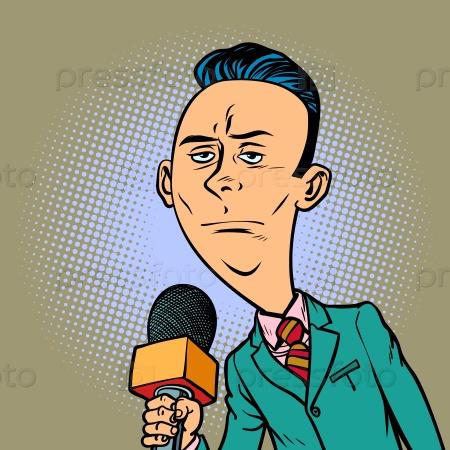 Спокойный репортер