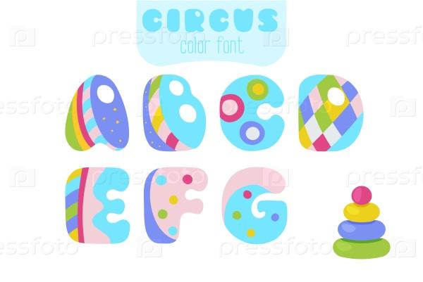 Буквы A, B, C, D, E, F, G и игрушки пирамиды