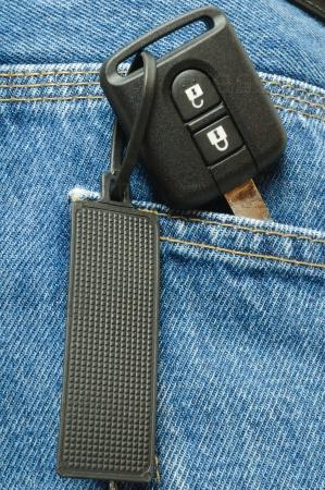 Ключ в кармане