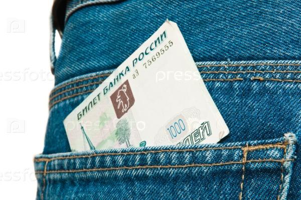 1000 рублей в кармане