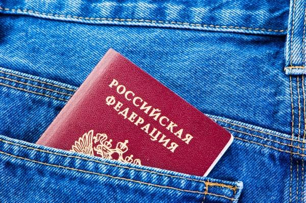 Паспорт в кармане