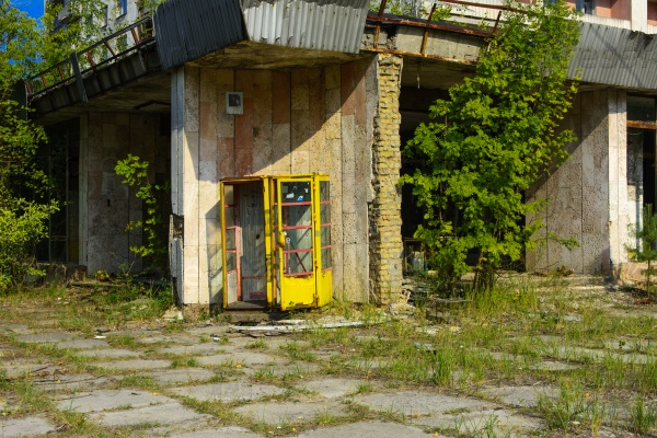 Последствия аварии на Чернобыльской АЭС, август 2017 года