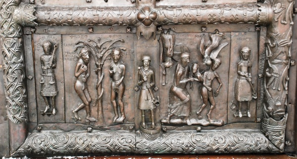 Сигтуна (Магдебург) ворота, Софийский собор