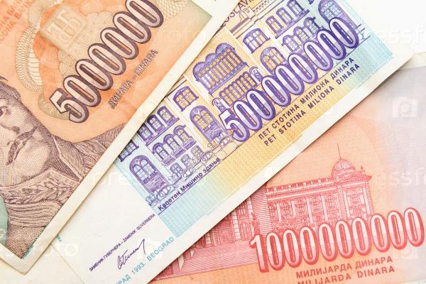 Старые банкноты Югославии